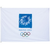 High Quality Knitted Polyester Flag With Canvas Sleeve And 2 D Rings