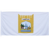 Knitted Polyester Flag With 75D Polyester Sleeve And 2 Grommets