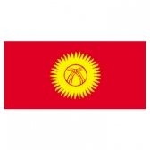 Kyrgyzstan Flags      High-Quality 1-ply Car Window Flag With Clip Attachment