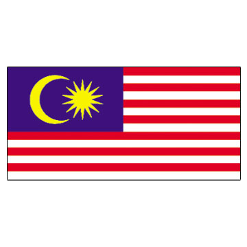 Malaysia Flags      High-Quality 1-ply Car Window Flag With Clip Attachment