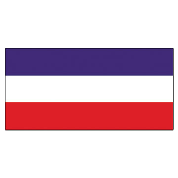 Yugoslavia Flags      High-Quality 1-ply Car Window Flag With Clip Attachment