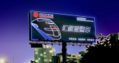 Highway Advertising Stainless Steel Both Side LED Light Box