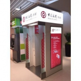 Bank ATM LED Light Box ATM Booth Canopy Kiosk