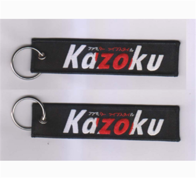 Custom Made Embroidered Woven Key Tag for Sale