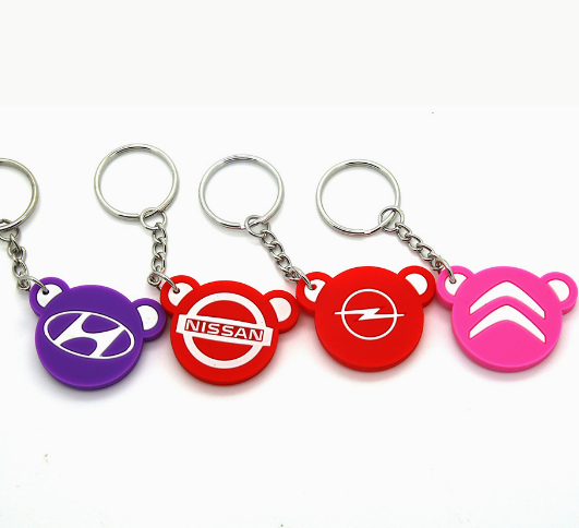 Fashion Silicone Rubber Car Key Tag Manufacturer